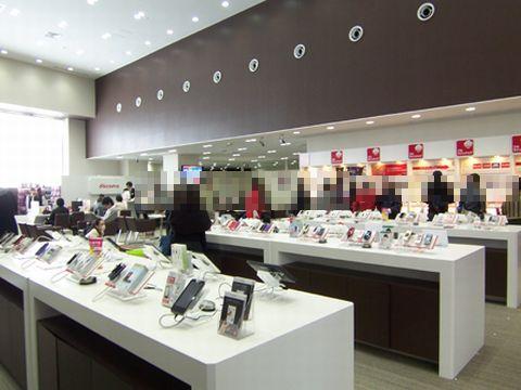 ドコモショップ 二子玉川店