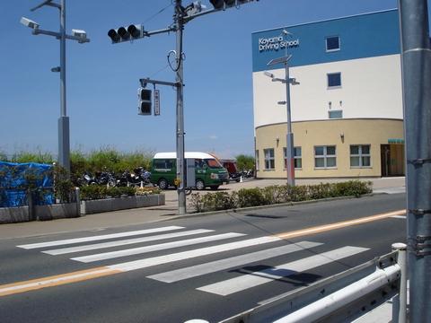 コヤマドライビングスクールの画像