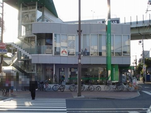 世田谷信用金庫 玉川支店