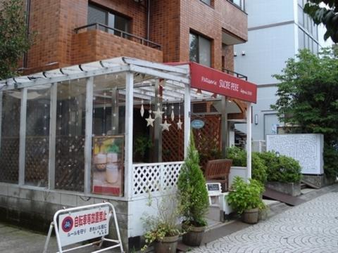 シュクレペール 二子玉川店
