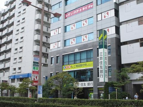 三井住友銀行 二子玉川支店