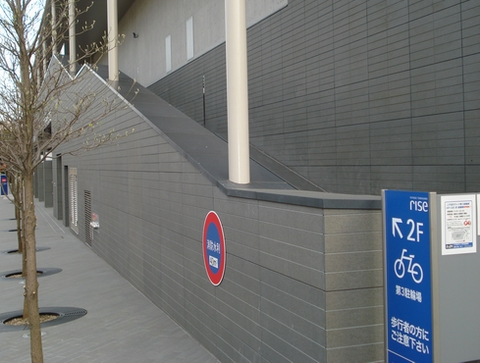 二子玉川ライズ 第3駐輪場の画像