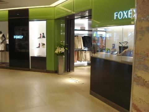FOXEY 玉川高島屋店