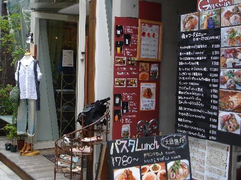 CAFE Grass-ya (カフェ グラスヤ)の画像