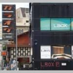 二子玉川 エルボックス(LBOX)