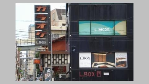 L.BOX (エルボックス)