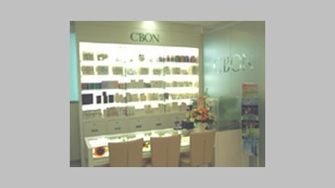 シーボン(C'BON) フェイシャリストサロン二子玉川店