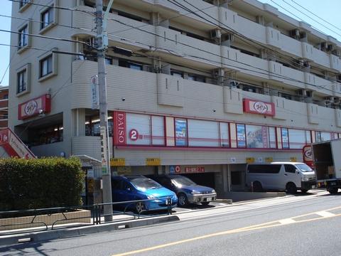 ザ・ダイソー 二子玉川店の画像