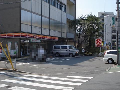 サークルK 世田谷瀬田店の画像