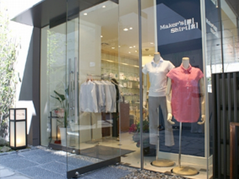 メーカーズシャツ鎌倉 二子玉川店の画像