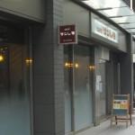 二子玉川 CAFE サンレモ