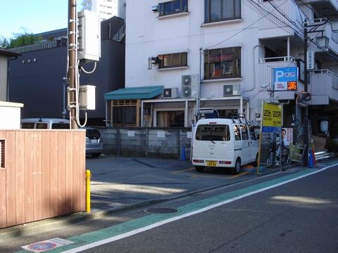 パークジャパン玉川第5 (柳小路近く)の画像