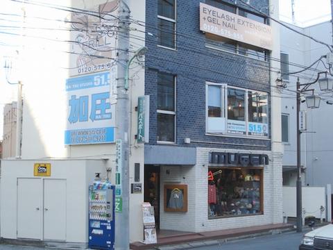 KAATSU STUDIO 51,5の画像