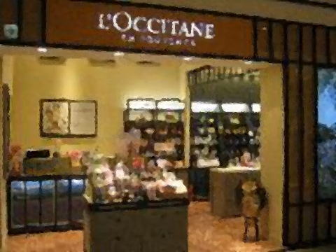 L'OCCITANE(ロクシタン) 二子玉川ライズ店