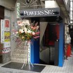 POWERS SEA(パワーズ シー) 二子玉川