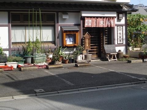 大勝庵の画像