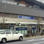 東京個別指導学院 二子玉川