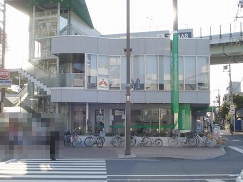 TOMAS 二子玉川校の画像