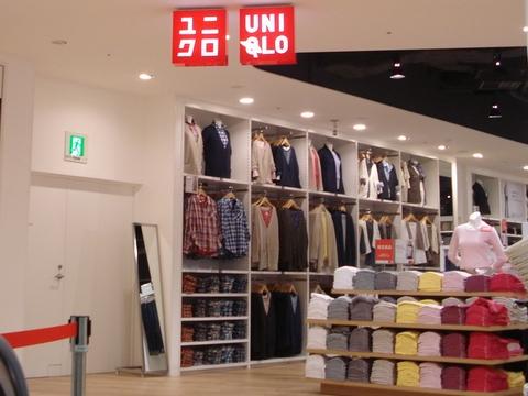 UNIQLO(ユニクロ)の画像
