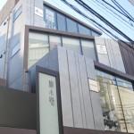 ヨガスタジオ グロウ 二子玉川