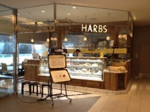 HARBS (ハーブス)