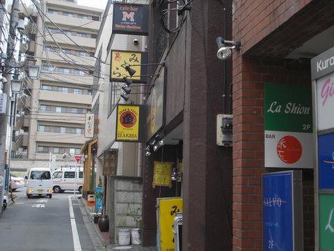 玉川 金五郎の画像