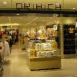 ORIHICA(オリヒカ) 二子玉川