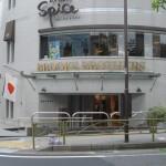 スパイスアヴェダ サロン&スパ玉川店