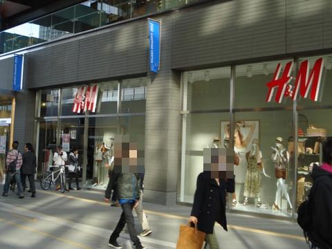 H&Mの画像