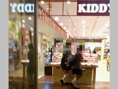 キデイランド (KIDDY LAND)の画像