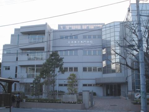 日本菓子専門学校の画像