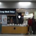 Soup Stock Tokyo 二子玉川