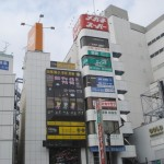 富士チャイルドアカデミー 二子玉川
