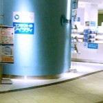 コンタクトのアイシティ 二子玉川ライズ店