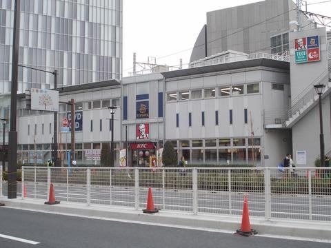 TSUTAYA (ツタヤ)
