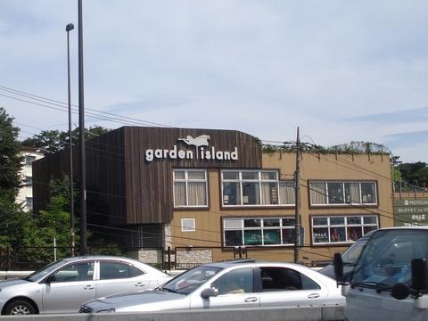 ガーデンアイランド (garden island)