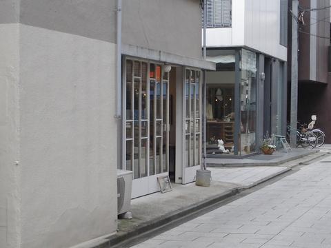 KOHORO(コホロ)