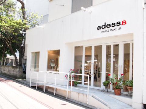 adessa (アデッサ)