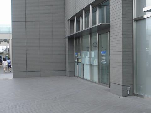 世田谷区役所 二子玉川分室の画像