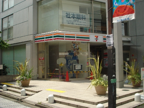 セブンイレブン 二子玉川駅西店