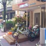 サイクルハウスしぶや 二子玉川店