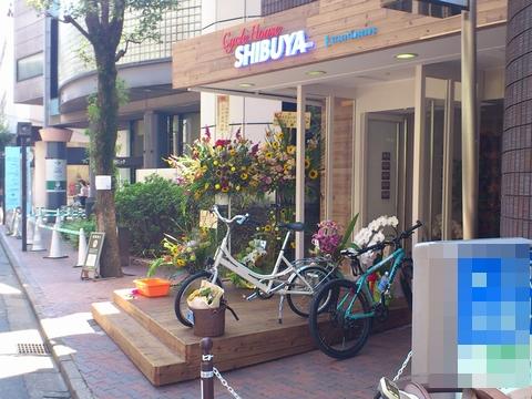 サイクルハウスしぶや 二子玉川店の画像