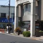 Miru to Choko(ミルとチョコ) 二子玉川