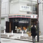 Azabu tailor SQUARE 二子玉川