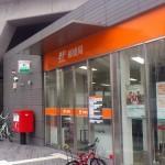 二子玉川郵便局(新)