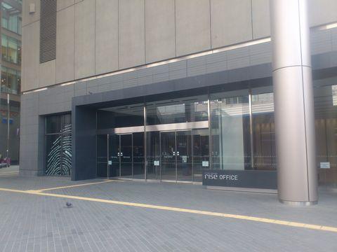 スルガ銀行 二子玉川支店