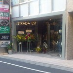 STRADA EST(ストラダ エスト) 二子玉川
