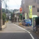 ユアーズ パーキング(玉川4丁目)