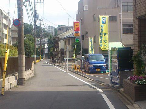 ユアーズ パーキング (玉川4丁目)