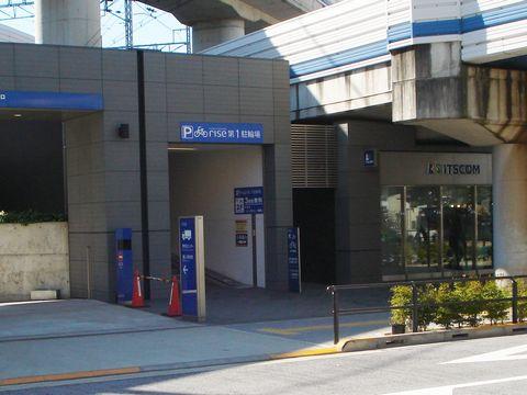 二子玉川ライズ 第1駐輪場の画像